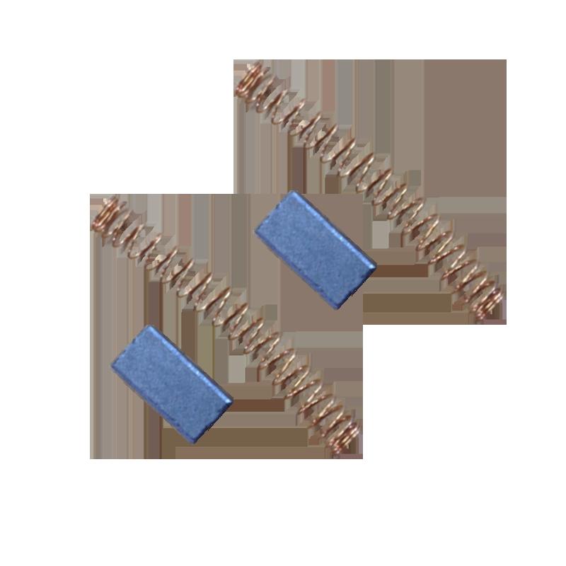 Ardrich Hand Dryer Motor Brush Set PU7630